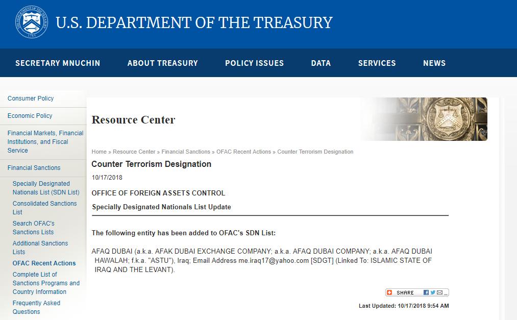"""""""ناس"""" يفتح ملف شركات التحويل المالي المتهمة بتمويل الإرهاب"""