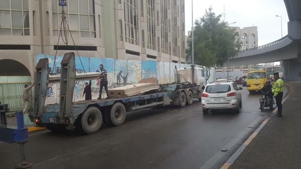 """صور: بعد """"الإسكان"""".. وزارة البلديات تزيل كتلها الكونكريتية"""