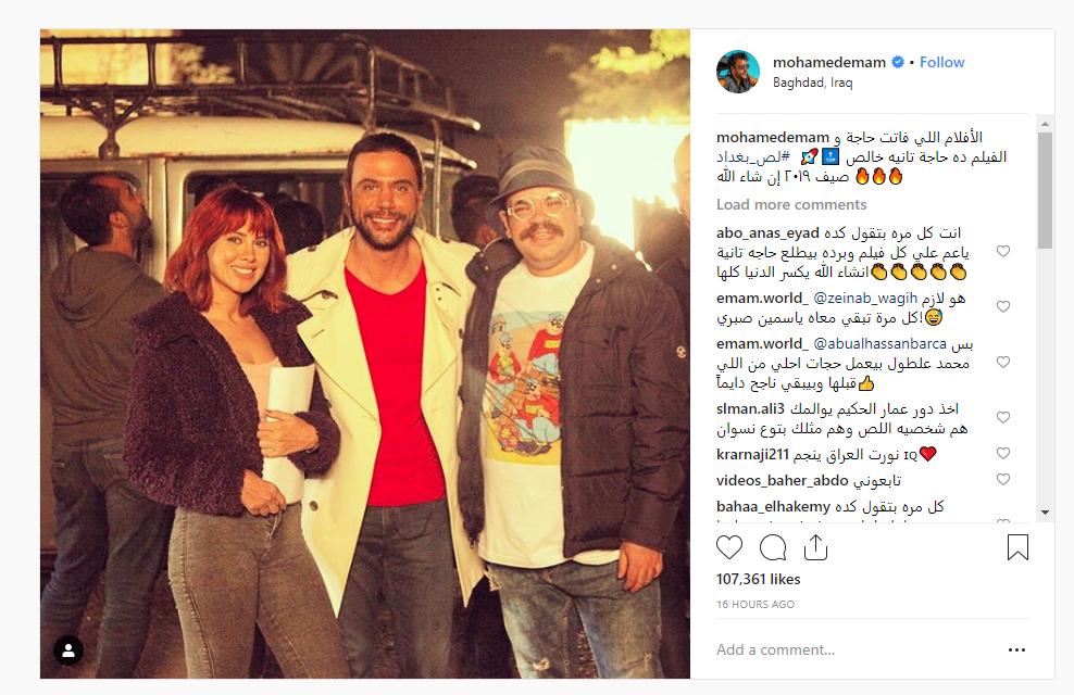 """محمد امام يتحدث عن """"لص بغداد"""": شيء لايشبه الافلام السابقة!"""