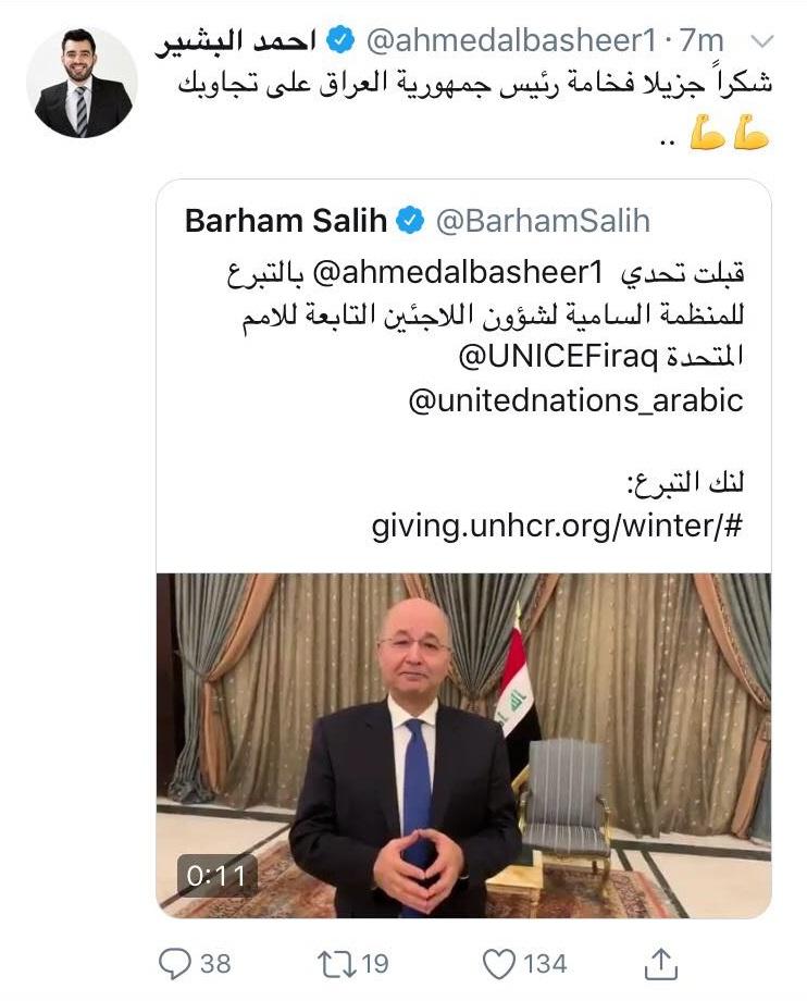 """فيديو: برهم صالح يقبل """"تحدي"""" البشير.. ويتبرّع"""