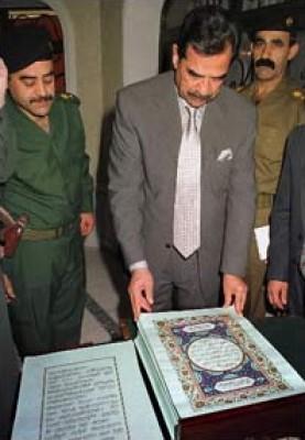 خطاط المصحف المكتوب بدماء صدام يروي القصة الكاملة: 27 لترا وعامان