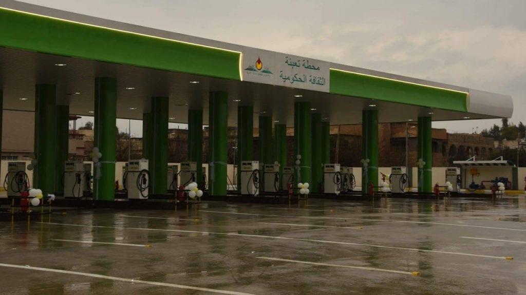 الموصل: افتتاح أكبر محطة تعبئة الوقود في العراق (صور)