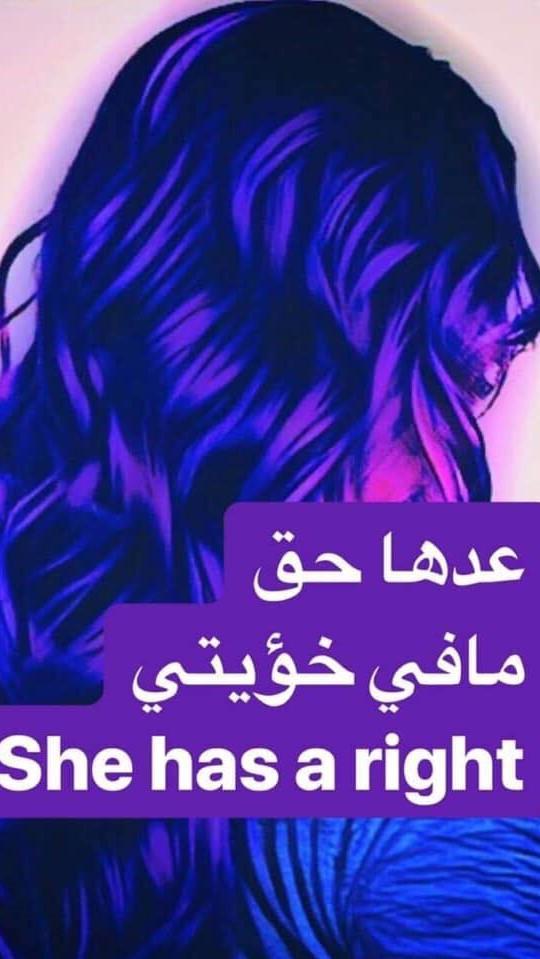 """""""عدها حق"""": ساحة التحرير على موعد مع تظاهرة نسائية """"حاشدة"""""""