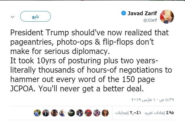 ظريف في أول تغريدة له بعد العدول عن الاستقالة يتحدث عن ترامب والتقاط الصور والاتفاق النووي