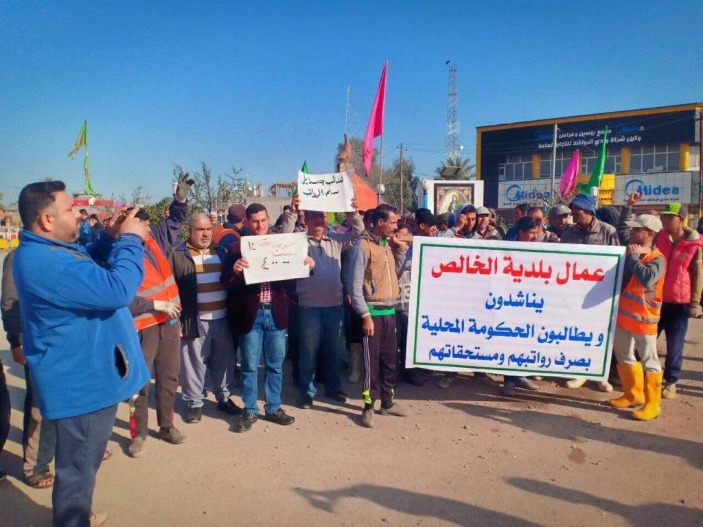 العشرات في بلدية الخالص يتظاهرون للمطالبة بصرف رواتبهم (صور)
