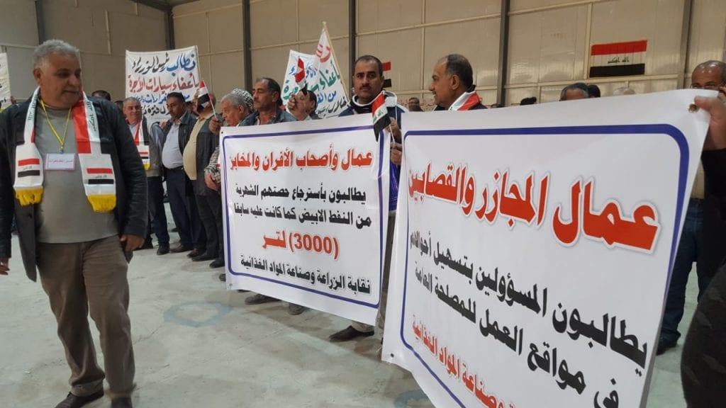 صور: الخبازون والقصابون وسائقو سيارات الاجرة يتظاهرون في الموصل