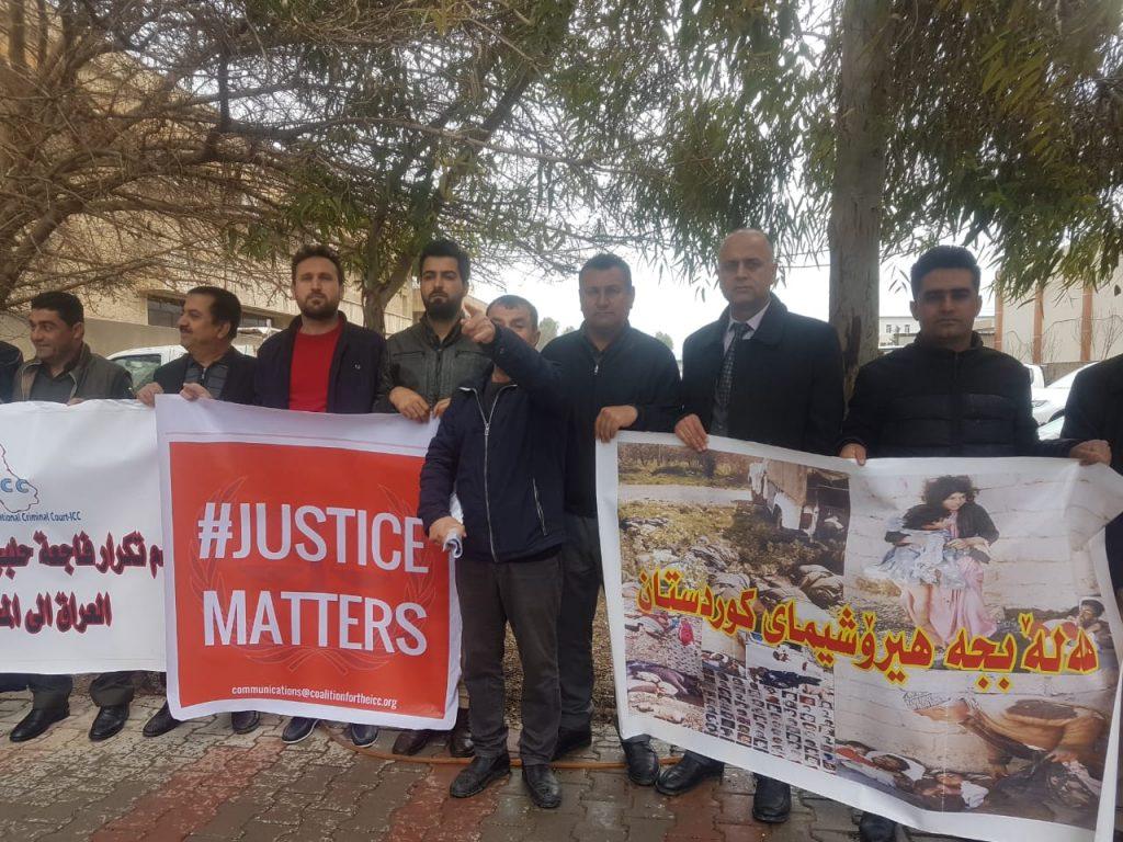 في الذكرى الحادية والثلاثين لقصف حلبجة: تظاهرة للمطالبة بمقاضاة ألمانيا