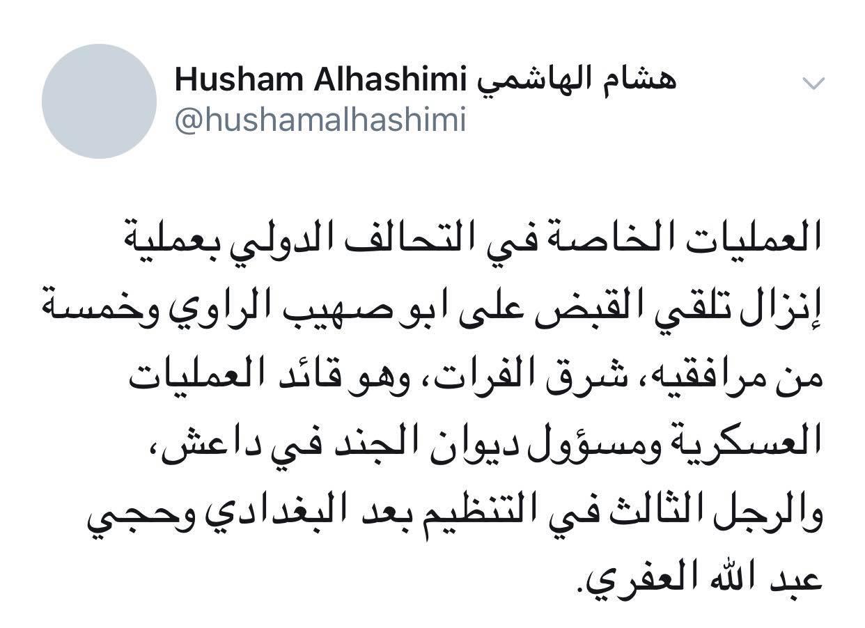 """اعتقال الرجل الثالث في تنظيم """"داعش"""" شرق الفرات"""