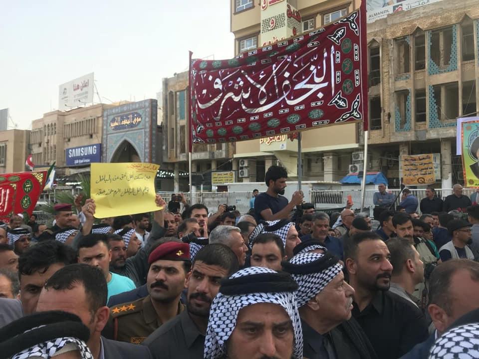 """صور وفيديو: بمشاركة محافظ النجف.. تظاهرة كبيرة لرجال دين تنديدا بـ""""سب المقدسات"""""""