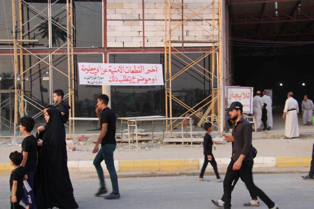 المحمداوي يصدر لائحة بثلاث لغات حول زيارة شعبان
