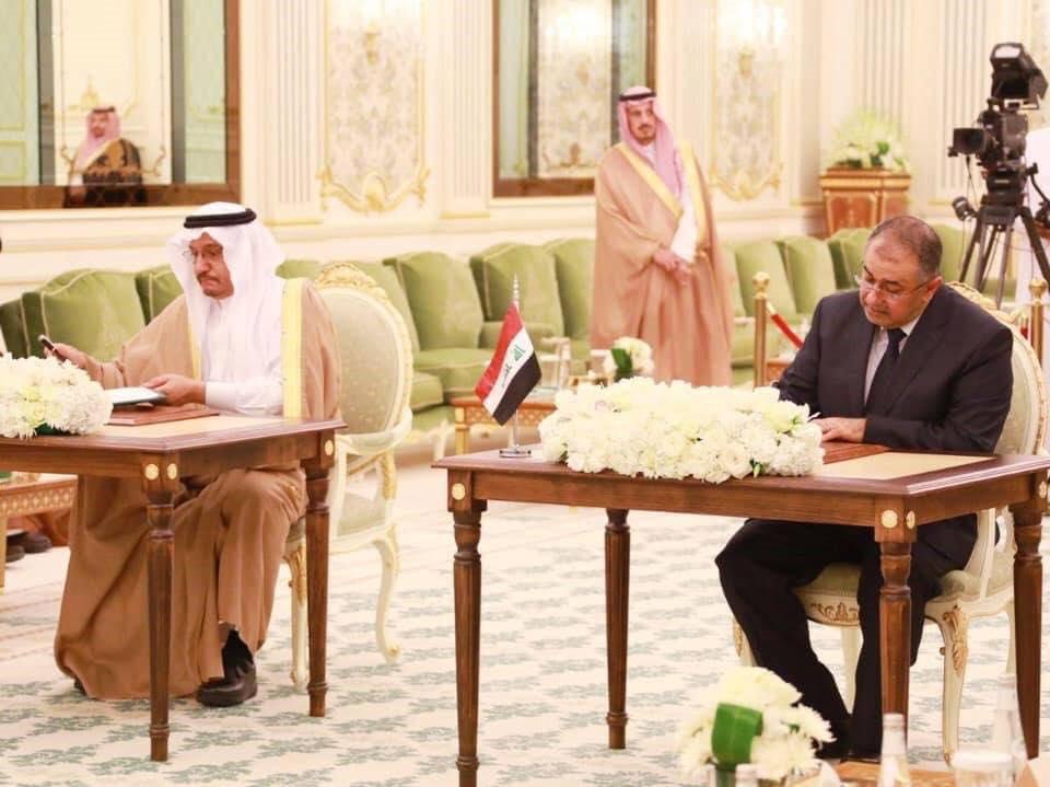 """السعودية تطالب العراق بـ """"تذليل"""" العقبات القانونية امام الاستثمار"""