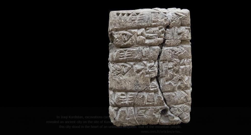 """العثور على """"مدينة مفقودة"""" في العراق: سكانها يكتبون باللغتين الاكدية والسومرية"""