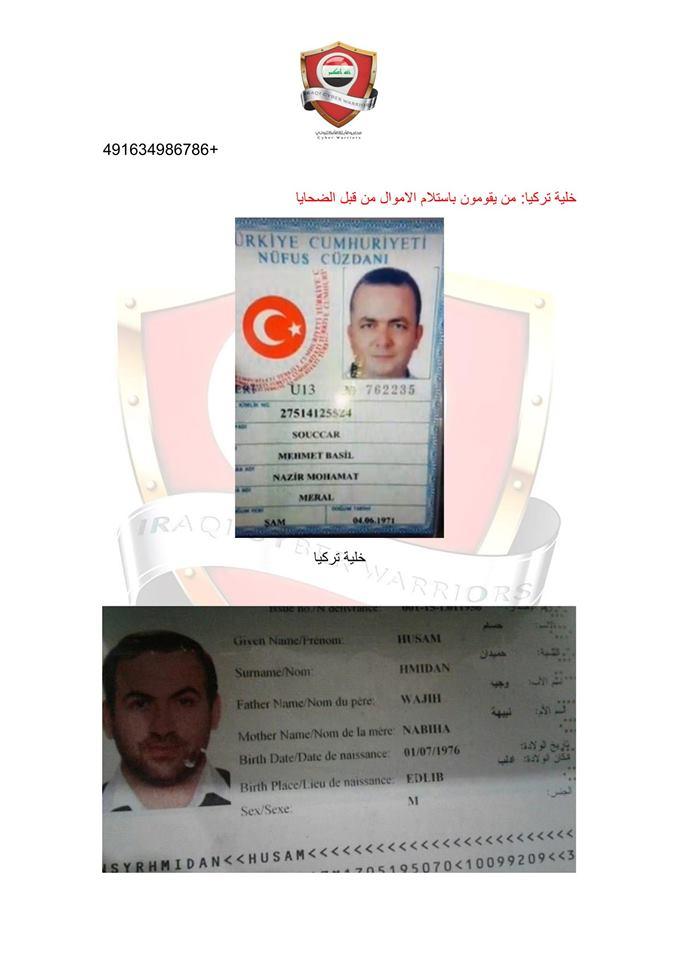 الكشف عن عصابة ابتزاز الكتروني للعراقيين في المانيا يقودها سند المشهداني