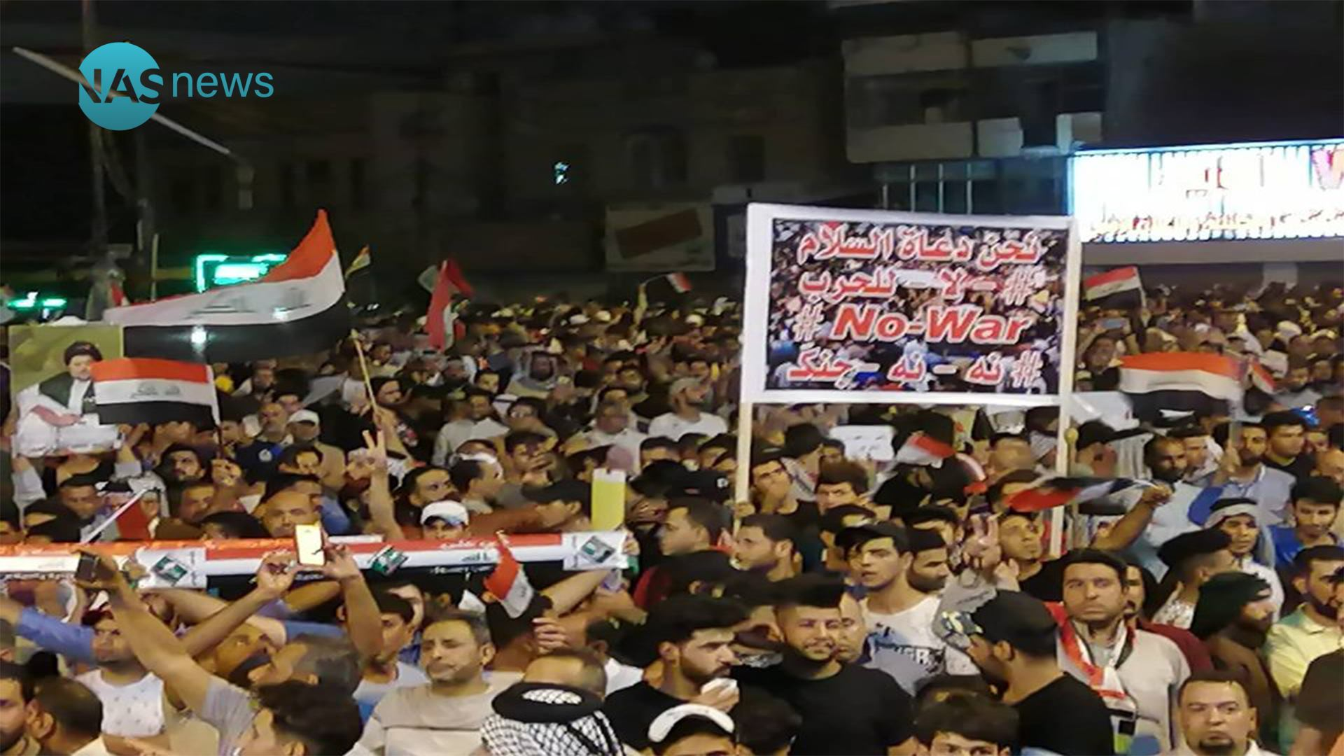 """صور: تظاهرات """"الصدريين"""" في ساحة التحرير.. حضور كردي أيضاً"""