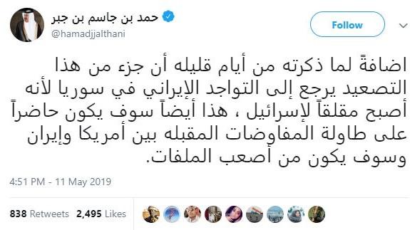 """مسؤول قطري سابق: الوجود الإيراني في سوريا """"ملف صعب"""" لمفاوضات محتملة بين واشنطن وطهران"""