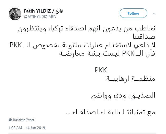 السفير التركي يعلق على تغريدة الصدر: نتمنى أن نبقى أصدقاء