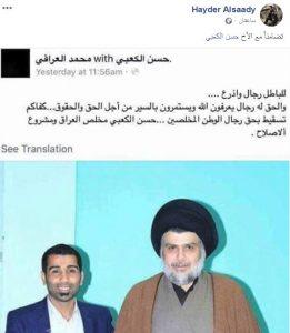 """غضب ضد نائب رئيس البرلمان حسن الكعبي: استدعى ناشطاً لـ """"كوامة عشائرية""""!"""
