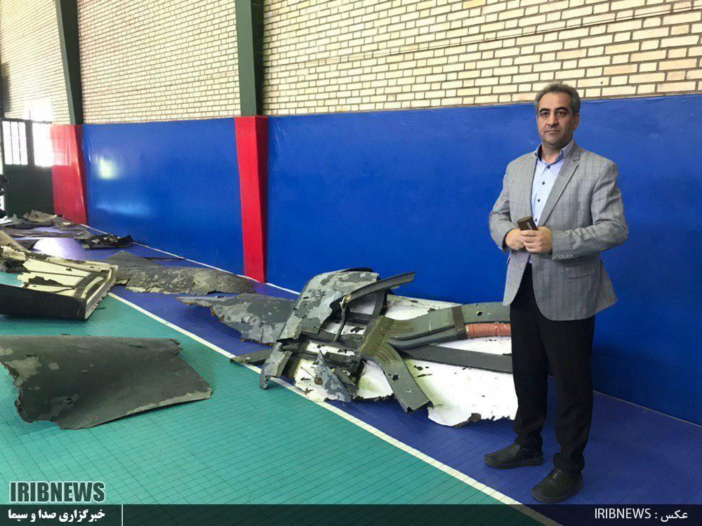 """""""أشلاء حديدية"""".. هذا ما تبقى من الطائرة الأميركية التي أسقطتها إيران (صور)"""