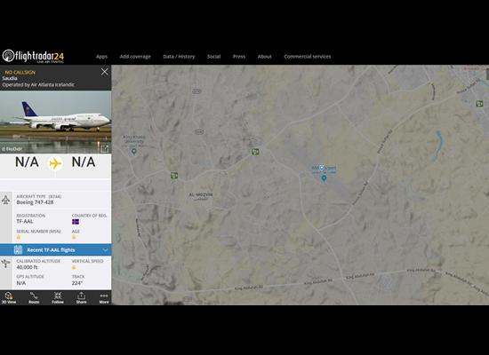 """تفاصيل خاصة عن """"الكروز الحوثي"""" في مطار أبها: قطع 200 كلم.. وأغلق 3 طرق رئيسية!"""