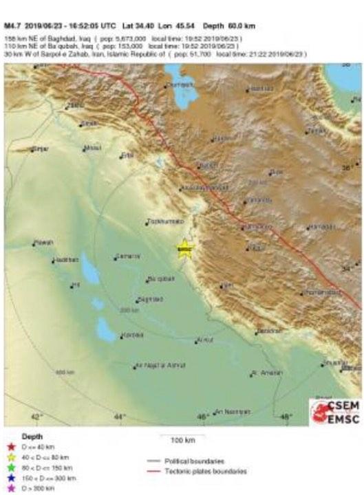 بيان من المركز الأوروبي حول الهزة الأرضية التي ضربت مناطق عراقية قبل قليل
