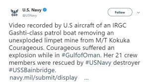 """البحرية الأميركية تنشر فيديو """"لزورق إيراني ينزع لغماً عن إحدى السفينتين المتفجرتين"""""""