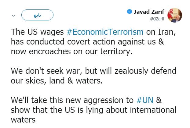 ظريف: أميركا تكذب بشأن المياه الدولية