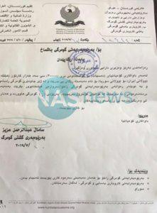 """نائب في برلمان كردستان """"يحلّ أحجية"""" البيض الإيراني: تحميه جماعات مسلحة في الإقليم"""