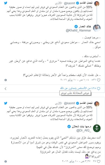 """""""حرب إعلامية"""" جديدة في الخليج بطلها """"فيصل القاسم""""!"""