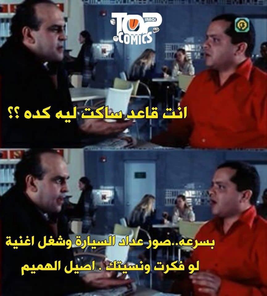 """مشاهدات أغنية أصيل هميم تفوق عدد سكان العراق.. وتعليقات """"غاضبة""""!"""