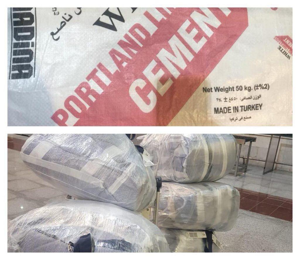 """""""صنع في تركيا"""": ضبط شحنة أكياس تستخدم للغش التجاري في مطار النجف"""