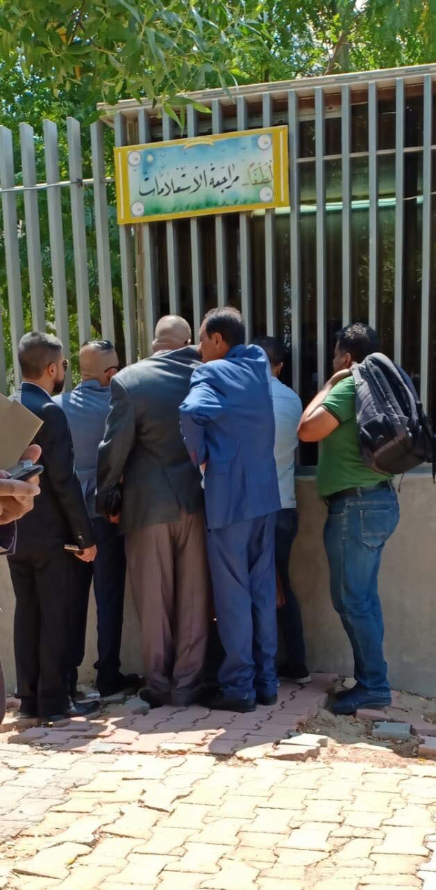صورة: هذا ما عليك تحمله للدخول إلى البرلمان بعد التعليمات الجديدة!