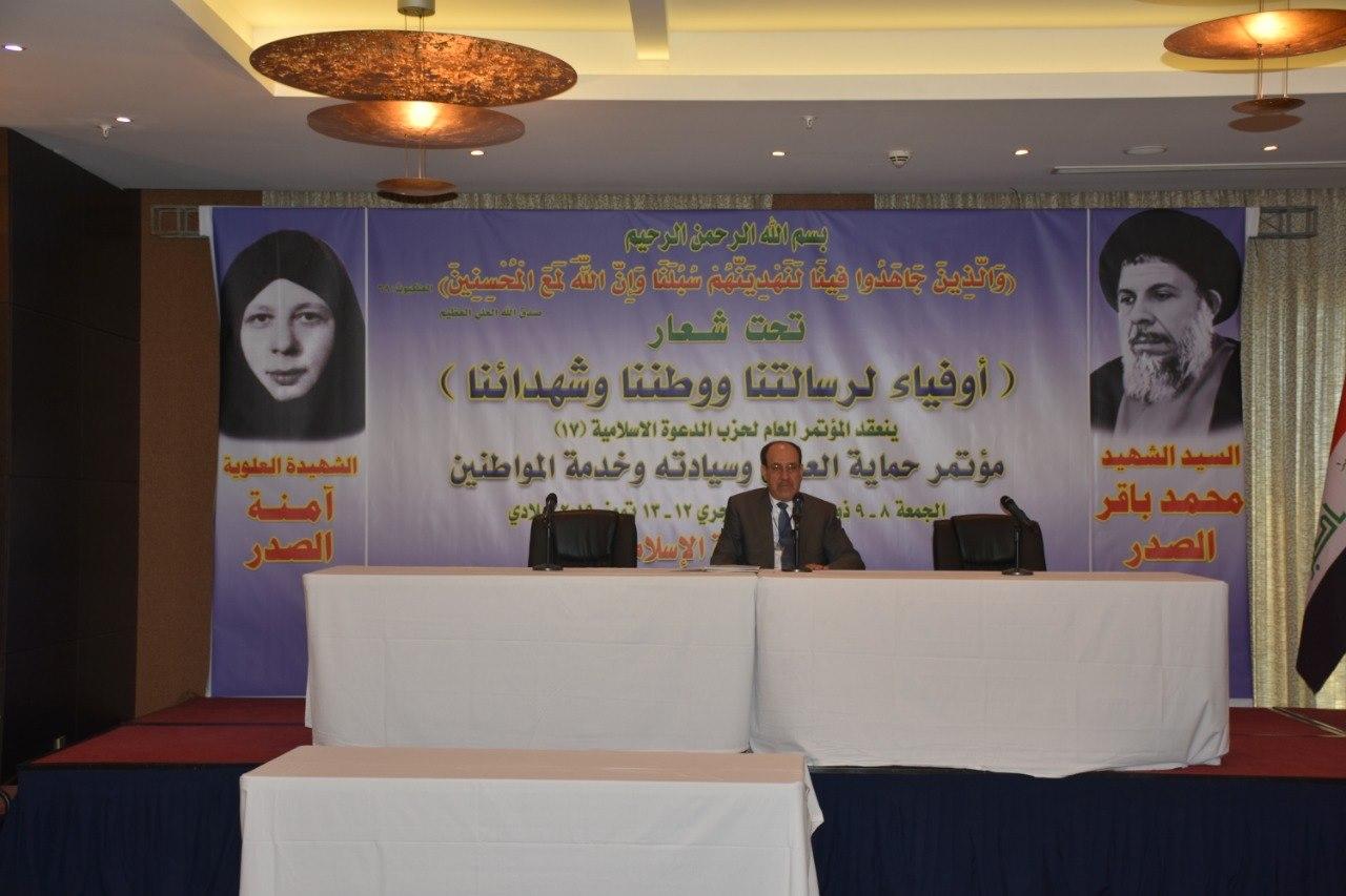 بكلمة للمالكي و11 لجنة عمل.. مؤتمر حزب الدعوة الإسلامية يباشر أعماله في كربلاء