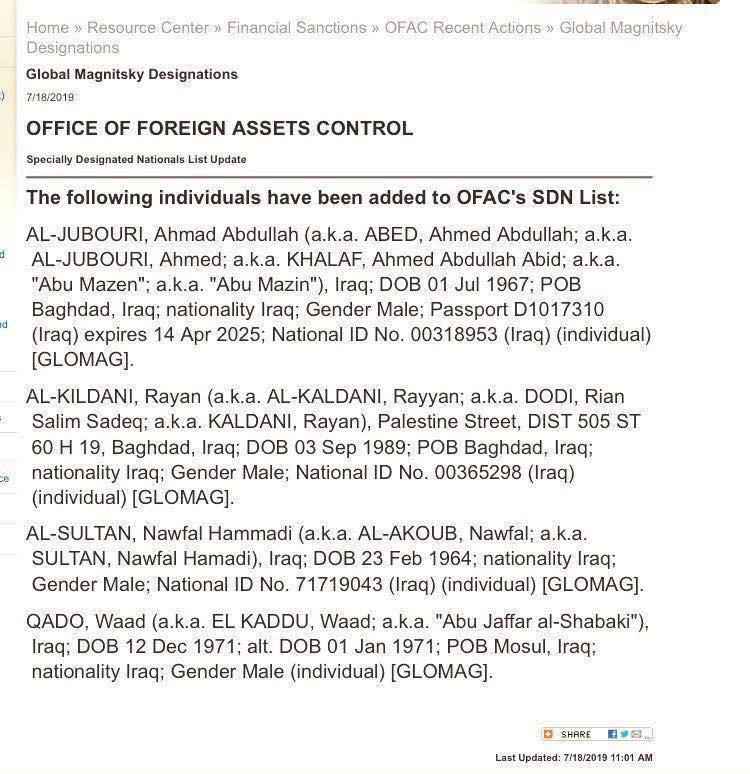 """""""أبو مازن"""" والعاكوب والكلداني على لائحة العقوبات الأميركية"""