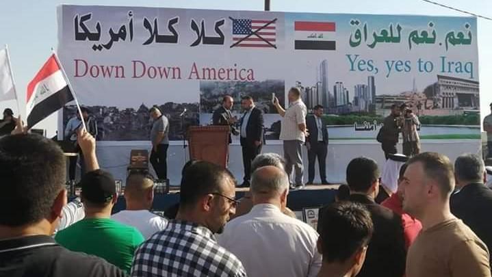"""الحشد في سهل نينوى يُجيب عبدالمهدي بـ """"مُظاهرات"""" ونائب يصفها بـ """"المُفتعلة"""""""