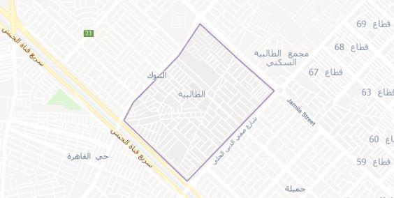 """بيان """"حاسم"""" من أمانة بغداد للمتجاوزين على شارع الطالبية (صور)"""