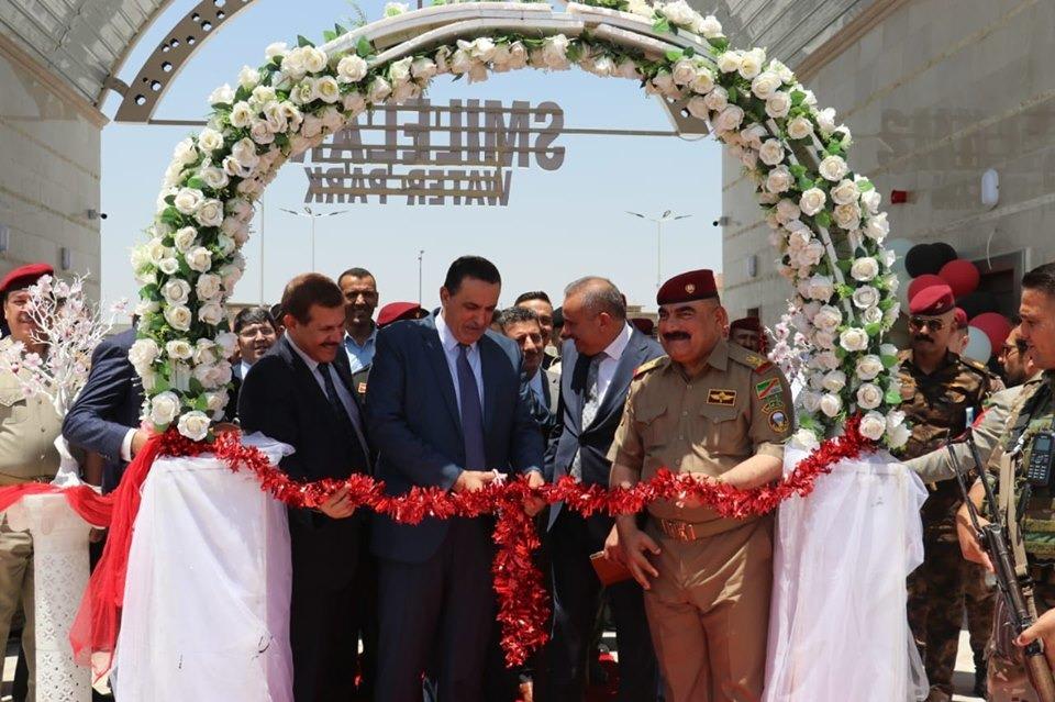 افتتاح المدينة المائية في كركوك (صور)
