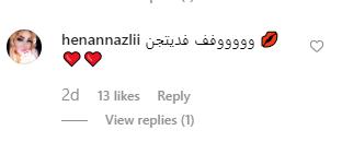 """صورة تضمّ الفنانة سولاف والبرلمانية انسجام الغرّاوي: هجوم وثناء في """"انستغرام"""""""