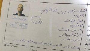 """آخر تطورات """"التحركات الغامضة"""" في بغداد: من """"ليلة الميريديان"""" إلى """"الهروب الكبير"""""""