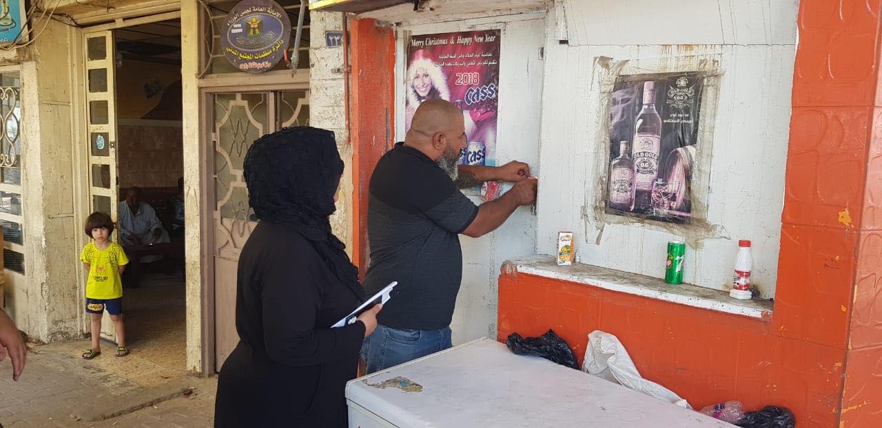 من ضمنها الكحولية.. حملة لإزالة المحلات المُتجاوزة في بغداد (صور)