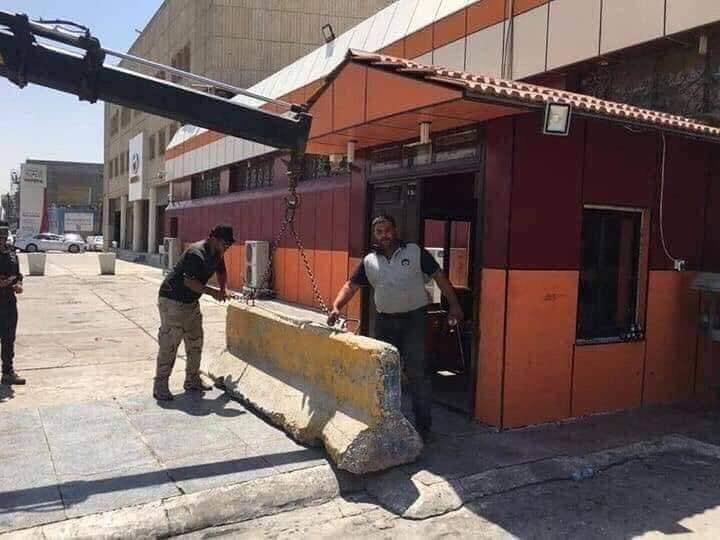 """توضيح من أمانة بغداد حول """"الحملة الواسعة"""" لاغلاق محال بيع المشروبات الروحية"""