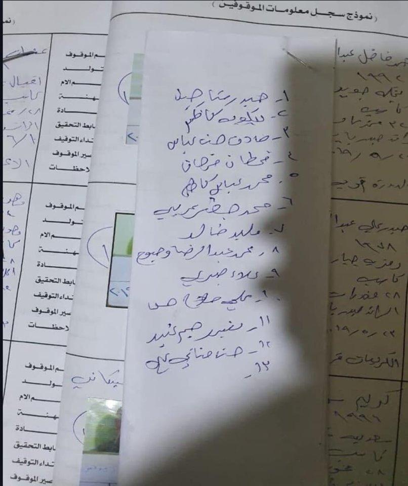 """بعد هروب """"سجناء المخدرات"""".. الياسري يأمر بإقالة قائد شرطة بغداد"""