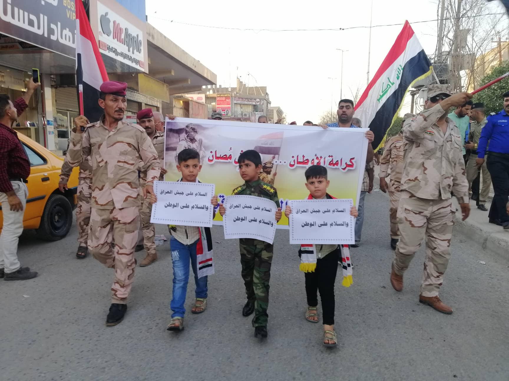 """تظاهرات في الديوانية ضد """"الإساءة للجيش"""" (صور)"""