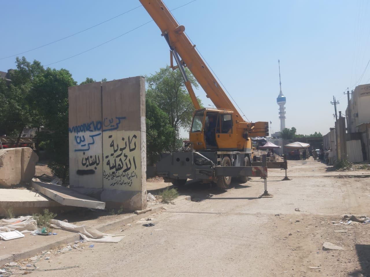 رفع كتل كونكريتية من موقعين غرب وجنوب بغداد (صور)