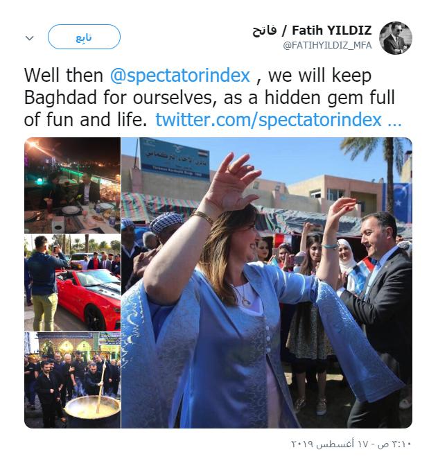 """مؤشر عالمي يصنف بغداد كأكثر مدينة """"مثيرة للتوتر"""".. والسفير التركي """"ينتفض""""!"""
