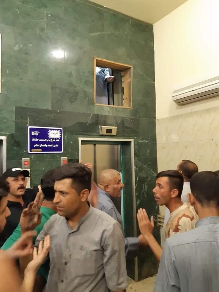 توقف مصعد مستشفى بداخله 9 أشخاص في ديالى.. وتوضيح من الصحة! (صور)