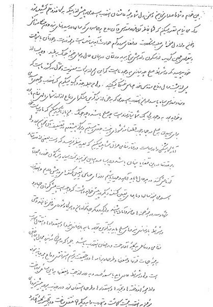 الكاتب سرمد الطائي يكشف خطة احتلال بغداد وخلافات الحرس والحكومة في إيران