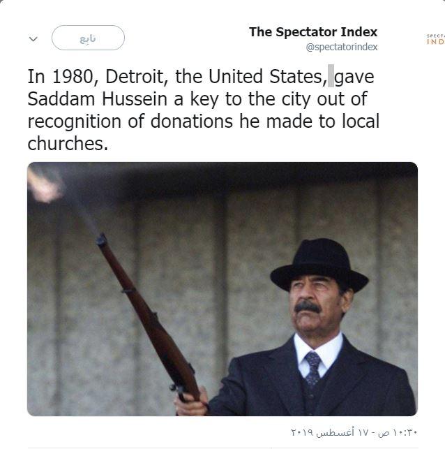 لماذا أهدت مدينة أميركية مفاتيحها لصدام حسين؟