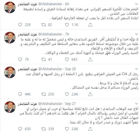 الشابندر يهاجم عبدالمهدي بعد إقالة الساعدي: أعيدوا السفير الإيراني إلى بلاده!