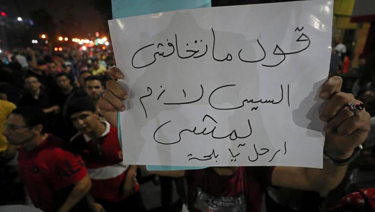 """""""إرحل يا بلحة"""".. تواصل المظاهرات لليوم الثاني في مصر ضد السيسي"""