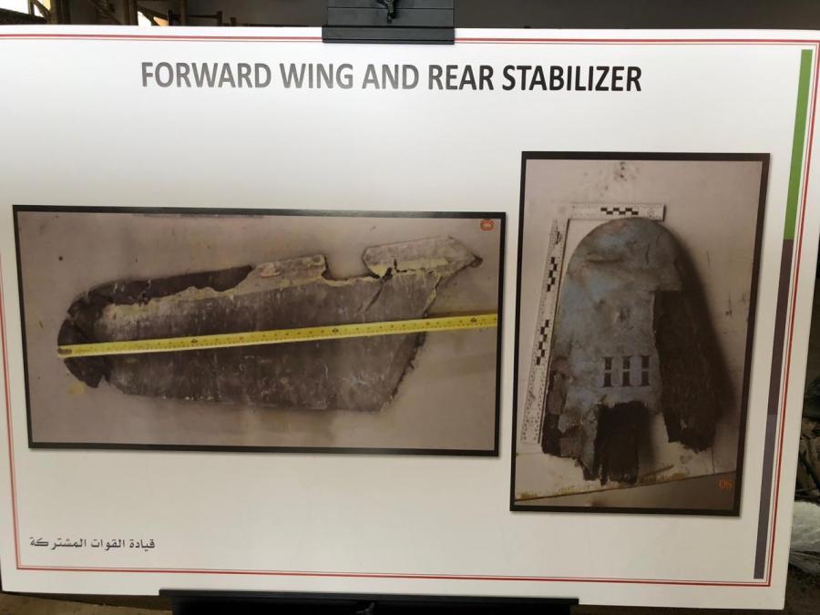 """كل شيء عن صاروخ """"القدس ١"""" الذي ضرب منشآت النفط السعودية"""